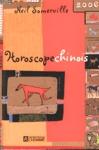 Horoscope chinois 2006